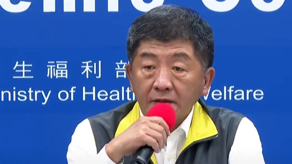 北部醫院逾55醫護隔離 陳時中:封病室不封院
