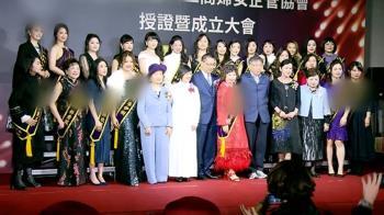 女力爆發!女企業家協會成立 柯文哲、徐國勇到場祝賀