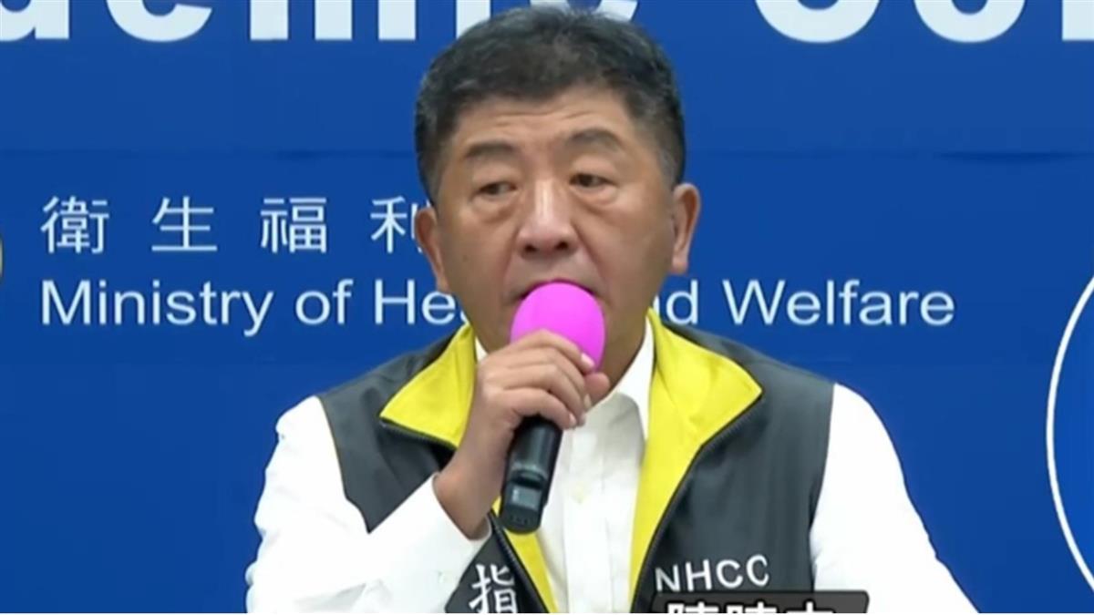 快訊/265醫護二採結果將出爐 陳時中15:00記者會說明