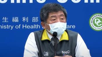 快訊/染疫護理師3家人採檢結果出爐 爸爸哥哥流鼻水住院隔離