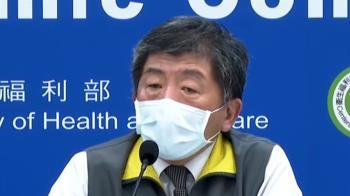 快訊/桃園某醫院「累積4醫護染疫」 陳時中:不考慮封院