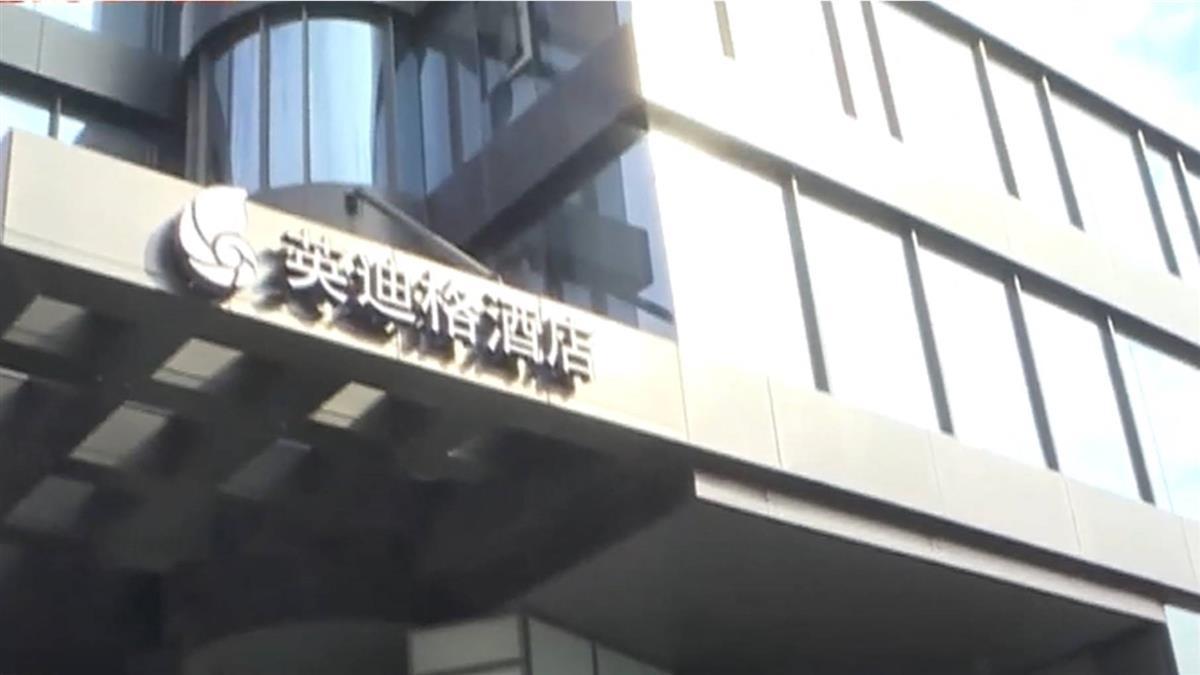 高雄英迪格酒店驚傳遭法拍 1拍底價逾29億