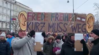 維也納反口罩示威萬人與會 要求政府下台