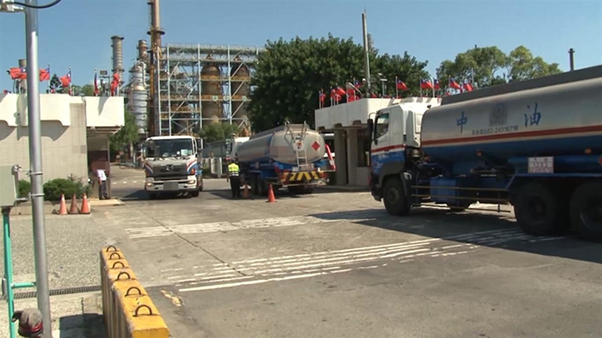 中油讓渡查德礦區給中資 政風報告出爐將再送司法調查