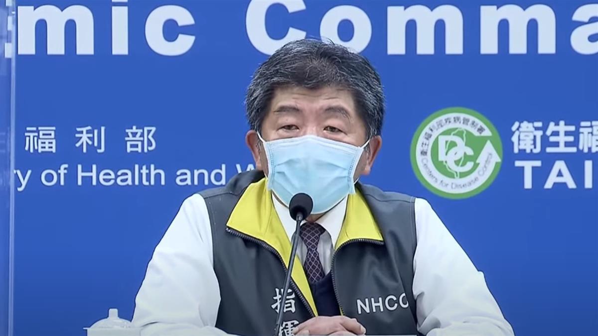 陳時中發燒採檢仍開記者會 挨批:帶頭違規搞雙標