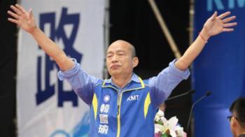 下一步韓國瑜將選桃園市長? 江啟臣、鄭文燦回應了