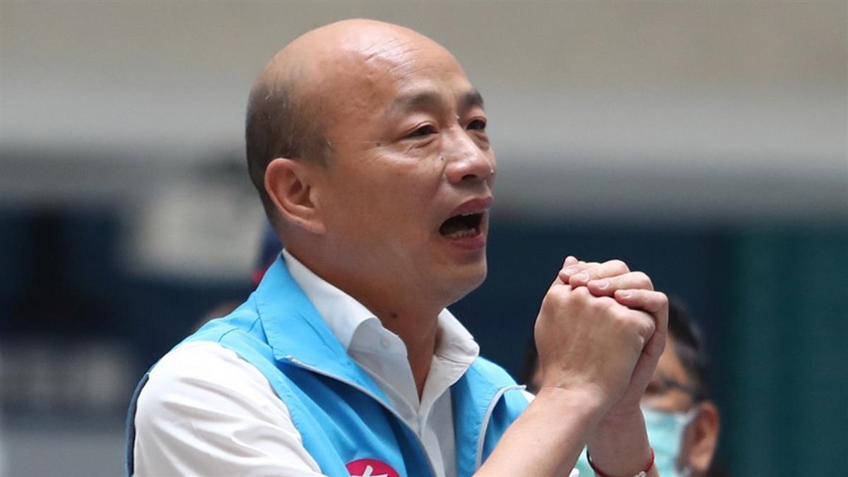 黨內人士:韓國瑜被勸進選主席 鬆口過年後表態