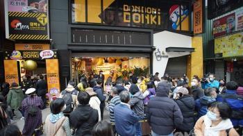 唐吉訶德台灣首店開幕 哈日族清晨排4hr搶入場