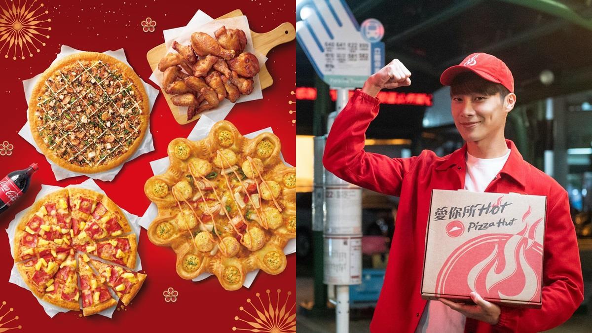 新生代型男演員宋偉恩化身必勝哥 邀你共享3珍海味團圓比薩