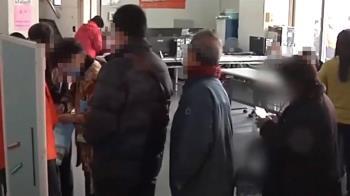 彰化大村公庫存款近10億 登全縣「富豪王」