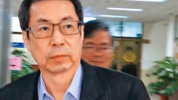 27本「官場死亡筆記本」揭密 40檢調、法官涉案