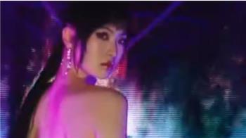 華為小公主出道MV負評不斷 網酸:有錢萬能