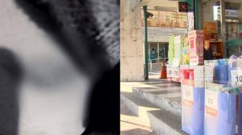 獨/60歲婦遭推車撞釀超大瘀青 業者:以最大誠意溝通