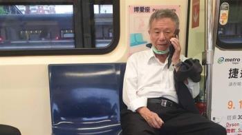 楊志良捷運「無罩噴口水」挨轟 本人親回 :講電話聽不清