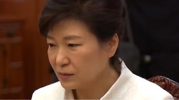快訊/朴槿惠爆染疫危機 曾密切接觸新冠患者