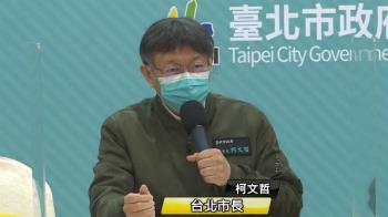 快訊/柯文哲宣布:台北燈節延後 年貨大街取消