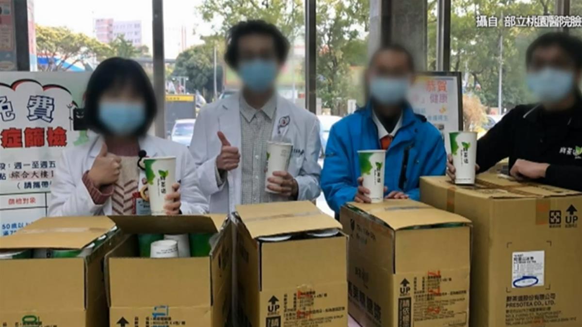愛心物資湧入部桃醫院!2百份便當飲料撐抗疫戰士
