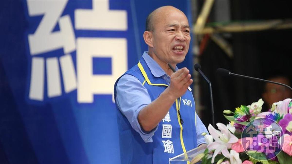 韓國瑜2022能否再選直轄市長? 《選罷法》藏玄機
