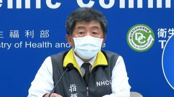 外籍看護感染源找到了 陳時中曝可能被他感染