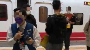 快訊/ 北車女站務員遭乘客追打 月台崩潰狂奔:有人要攻擊我