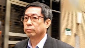 翁茂鍾層層打點司法高官 3億本票免賠、害死銀行員