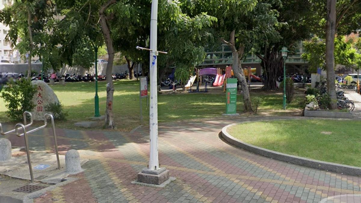 成大公園驚見「2男1女」激戰 現場7張不雅照成證據