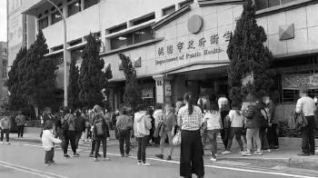 桃園2疫調人員傳發燒 衛生局大消毒百人站門外
