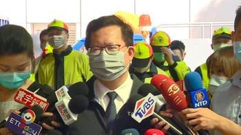 澎、雲、苗祭出避桃禁令 鄭文燦:防疫同心很重要