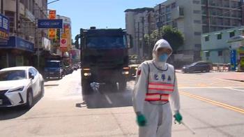 化學兵院內外全面大消毒 回溯就醫約1100人隔離