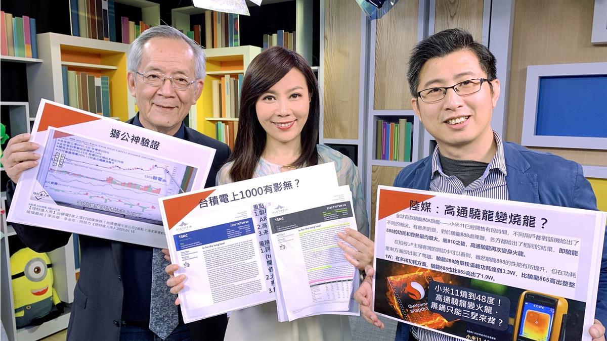 網路頻道轉電視節目第一人 《理財達人秀》屢破台灣紀錄