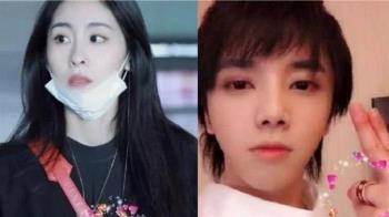 華晨宇被爆隱婚有1歲子 孩子的媽是傳3年緋聞張碧晨