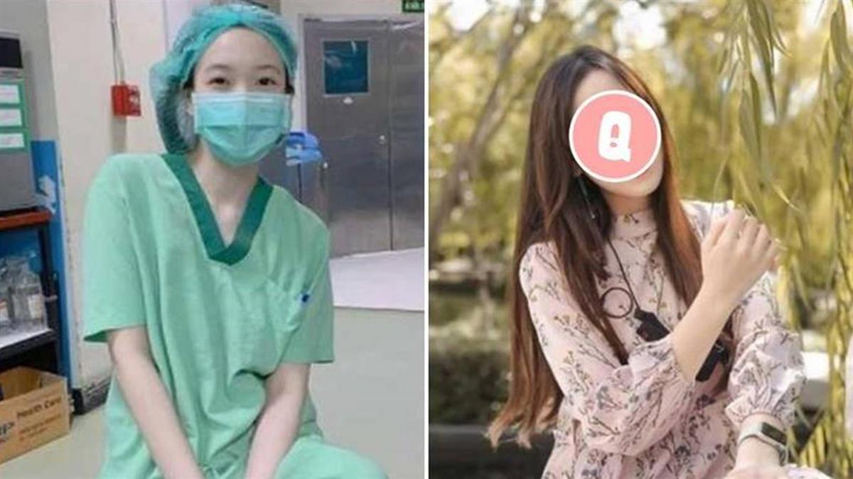 醫學院24歲校花被神到 脫口罩「清晰正面照」曝光