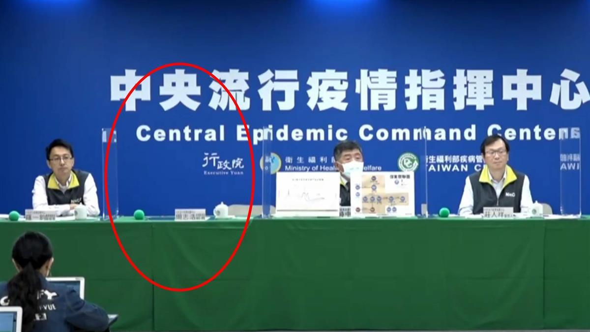 周志浩記者會快跑離席 陳時中證實:是緊急事件
