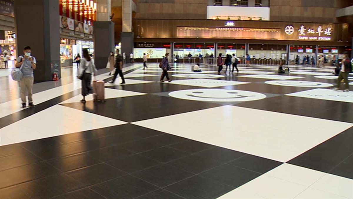 疫情升溫 台鐵車站大廳停辦大型活動禁群聚