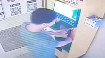 停車繳費信用卡遭盜錄 偽卡集團盜刷上千萬