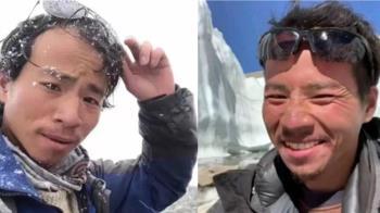 網紅跌冰川爆「他殺說」 降噪20次影片出現詭音:他死就死