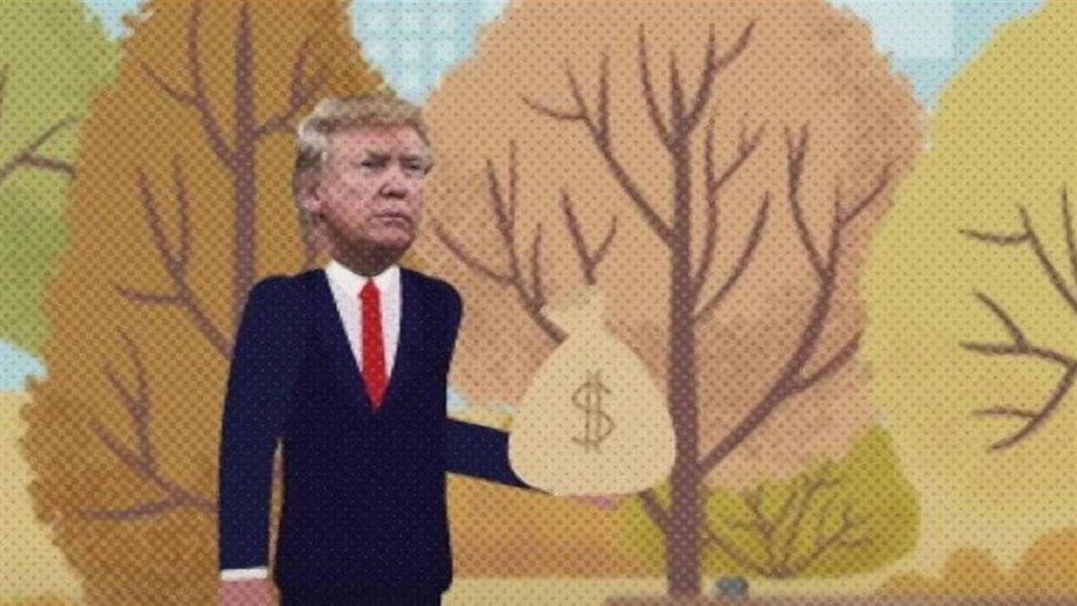 怎樣做一個前任美國總統?