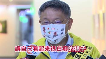 柯「3月中國若送疫苗台陷焦慮」 陳時中:中製不被允許