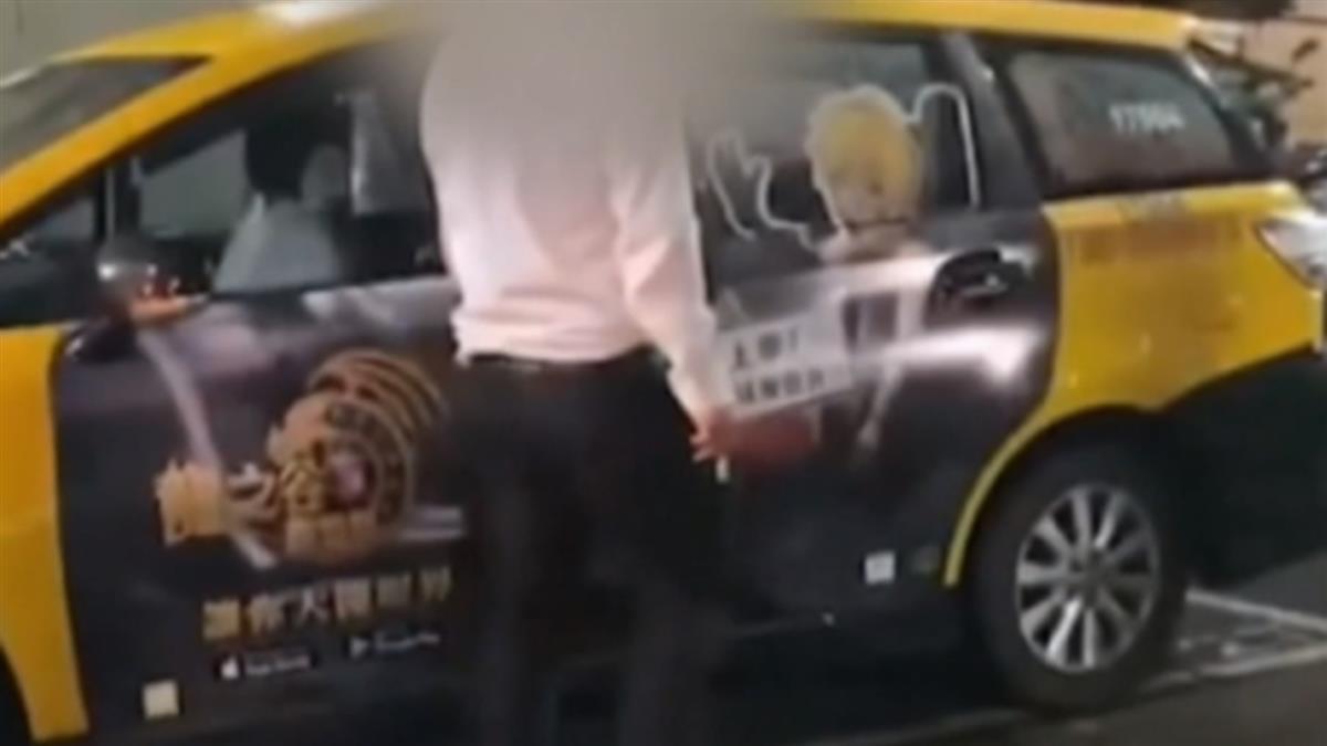 控小黃「攔截」停車格還嗆技術差 警:真相待查