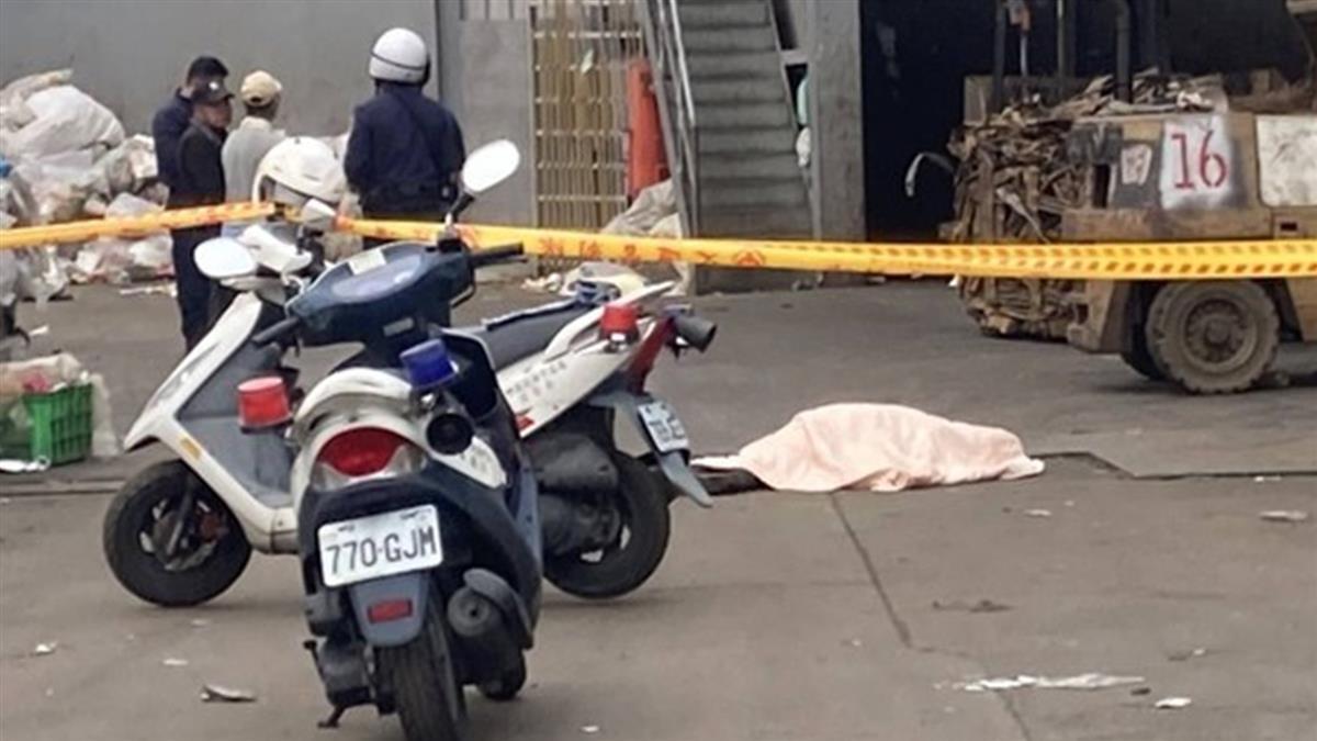 快訊/竹北回收廠驚爆工安意外 尪見妻遭堆高機輾壓慘死