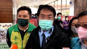 黃偉哲推廣落羽松稱「男友臉綠」 議員開轟:物化女性