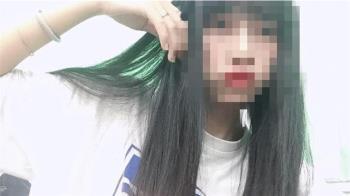 新竹少女消失9天找到了!校方透露:在阿姨家