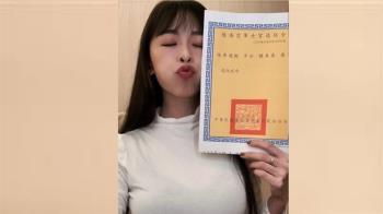 女中士為國奉獻12年 曬退伍令引網暴動:永遠忠誠