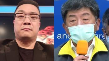 朱學恒怒轟「為什不鎖國?」直播狂譙:別讓外國人入台
