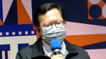 部桃5千人隔離 鄭文燦:大型活動一律取消或延期