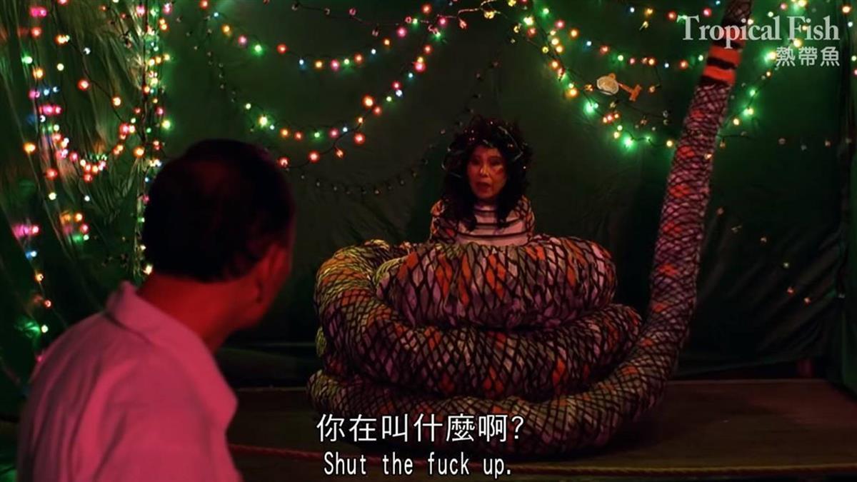 文英阿姨《熱帶魚》經典髒話被消音 陳玉勳氣炸公視道歉了