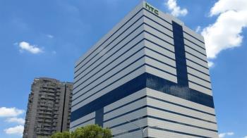 快訊/宏達電防疫升級 新店廠區50%人力居家辦公