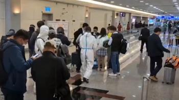年節防疫!桃機迎返鄉潮近2萬人 雙鐵研議禁止飲食