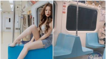 拍台版「捷運癡漢謎片」 北捷怒譴責...無法提告理由曝