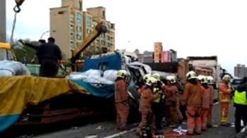 快訊/國一竹北交流道連環撞車禍 1駕駛被夾殺慘死